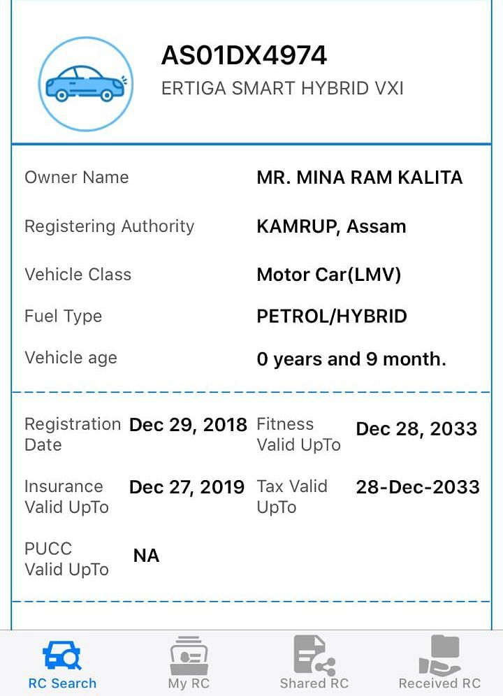 Screenshot of  details of the govt vehicle as per records in www.parivahan.gov.in