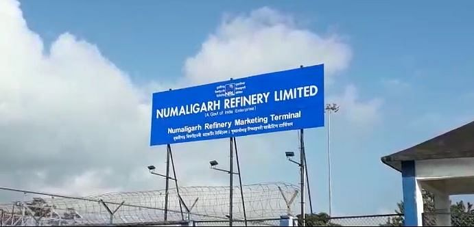 Demonstrations were carried out at the Numaligarh Refinery Marketing Terminal in Golaghat district