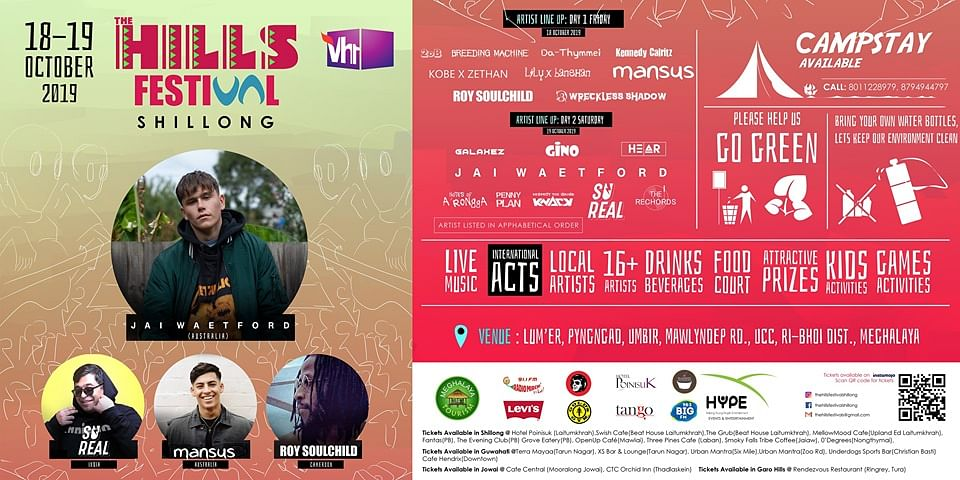 The Hills Festival has a line up of several international musicians