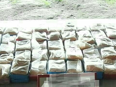 Manipur: Contraband drugs worth Rs 2.4 crore seized in Tengnoupal