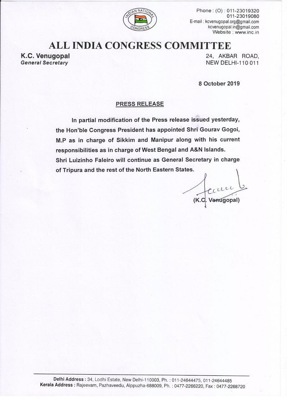 The modified press note of AICC reinstating Luizinho Faleiro as Tripura in-charge of Congress