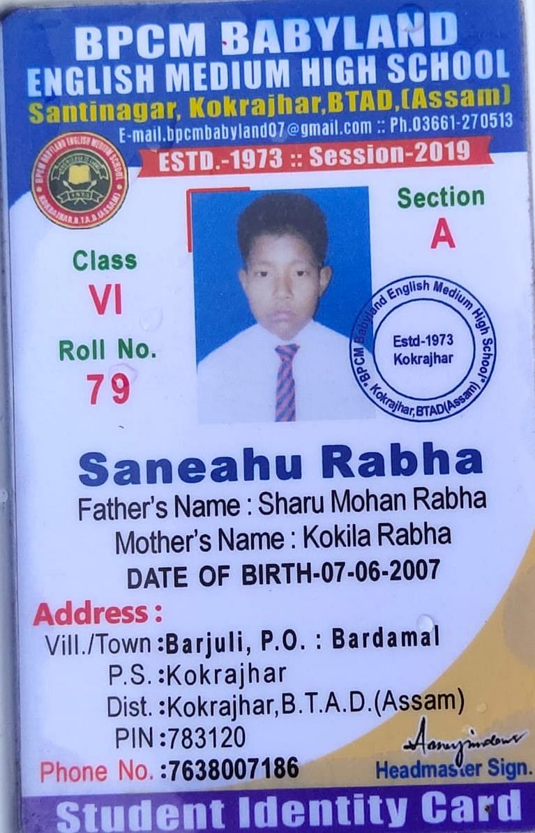 The boy's school identity card that was recovered by the police from the river bank in Assam's Kokrajhar district