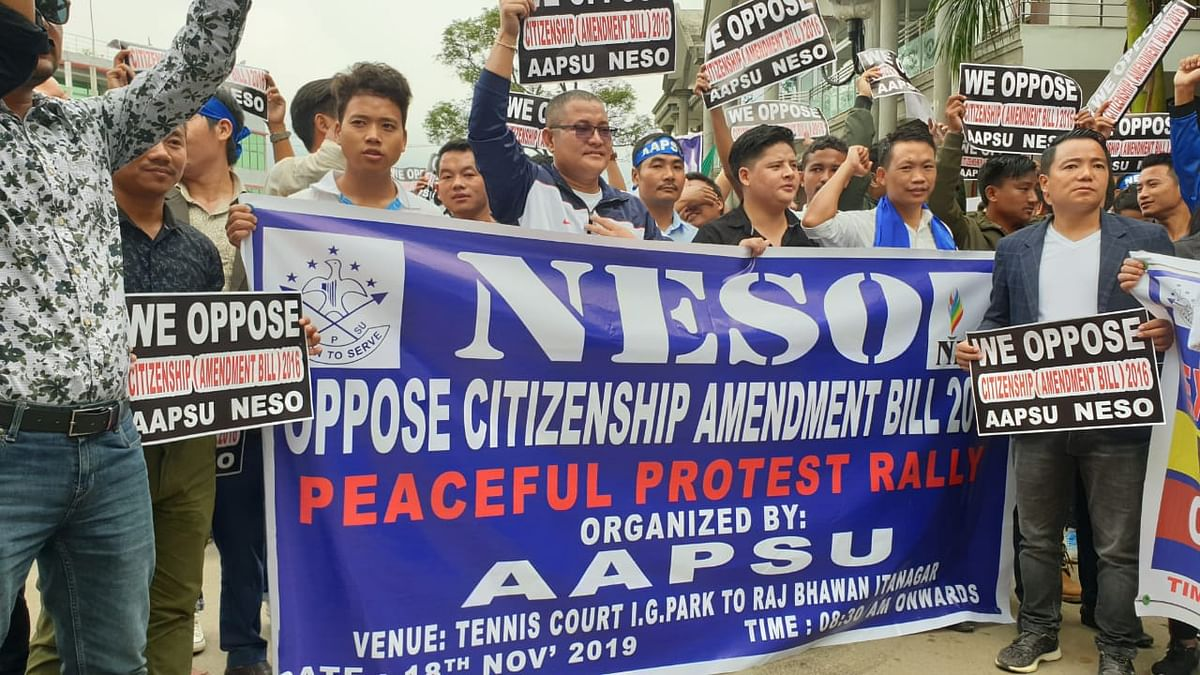 The amendment brought to the Citizenship Bill in 2016 is against the Northeast and a move to gain political mileage, said AAPSU president Hawa Bagang