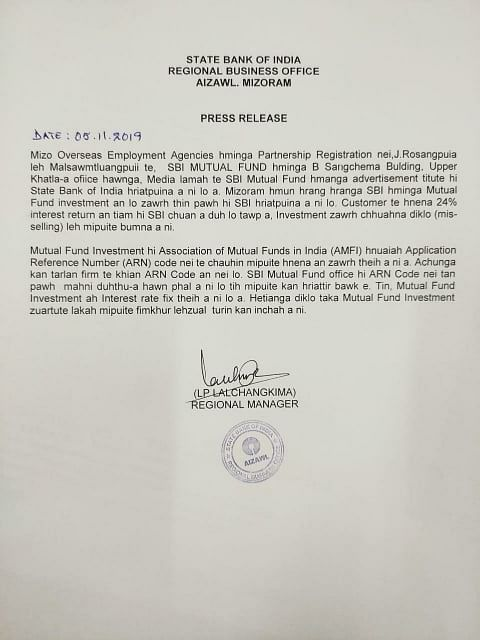 A statement issued by the SBI regional manager