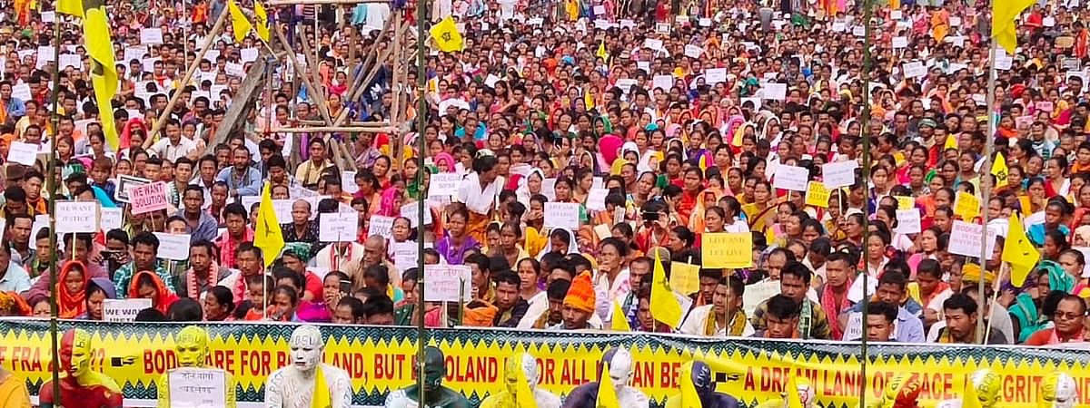 Bodo groups  staging a mass gathering at Balipara in Sonitpur district of Assam on Monday