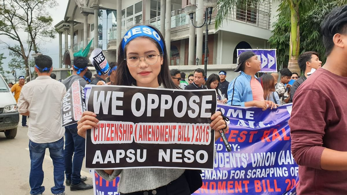 Arunachal students hold massive rally against Citizenship Bill