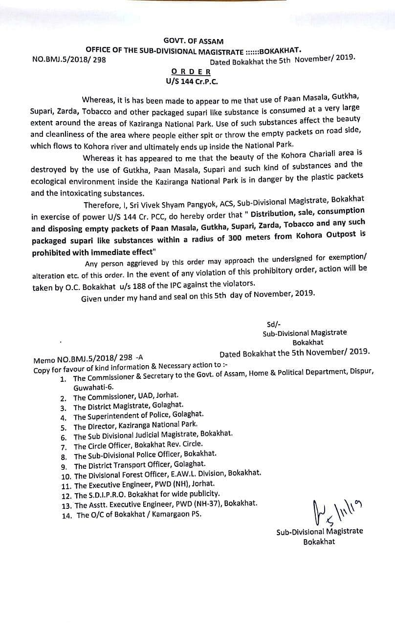 Copy of the order by Vivek Shyam Pangyok, ACS, sub-divisional magistrate of Bokakhat