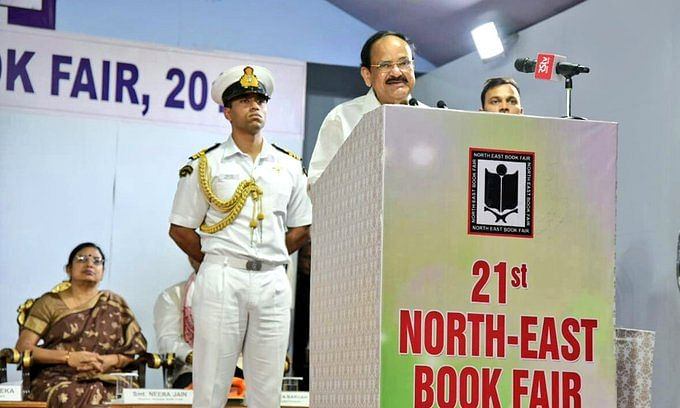 Every village should have library: VP Venkaiah Naidu in Assam