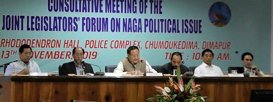 File photo of the Joint Legislators' Forum (JLF) on Naga Political Issue holding its consultative meeting in November last year