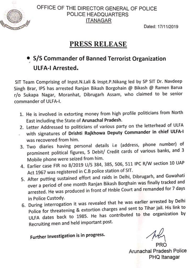 Copy of the release from the office of director general of police (Arunachal Pradesh)