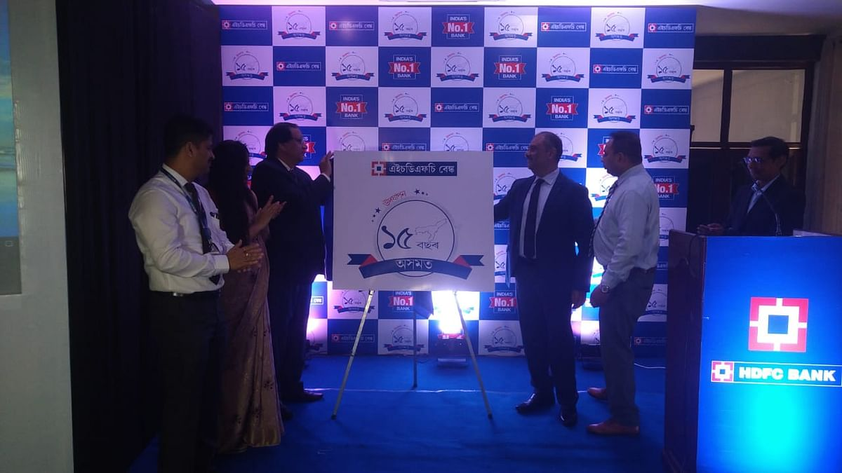 Sandeep S Kumar, branch banking head, east & northeast, HDFC Bank, said that the increase in brand network of the bank will result in more employment opportunities
