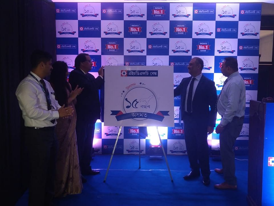 HDFC Bank turns 15 in Assam, vows to work on employment generation