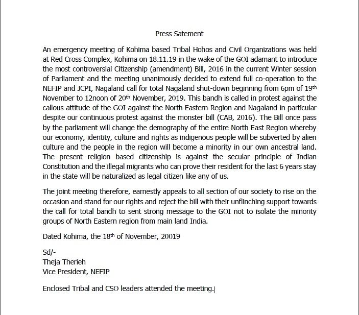 The press statement that was released by the North East Forum for Indigenous People