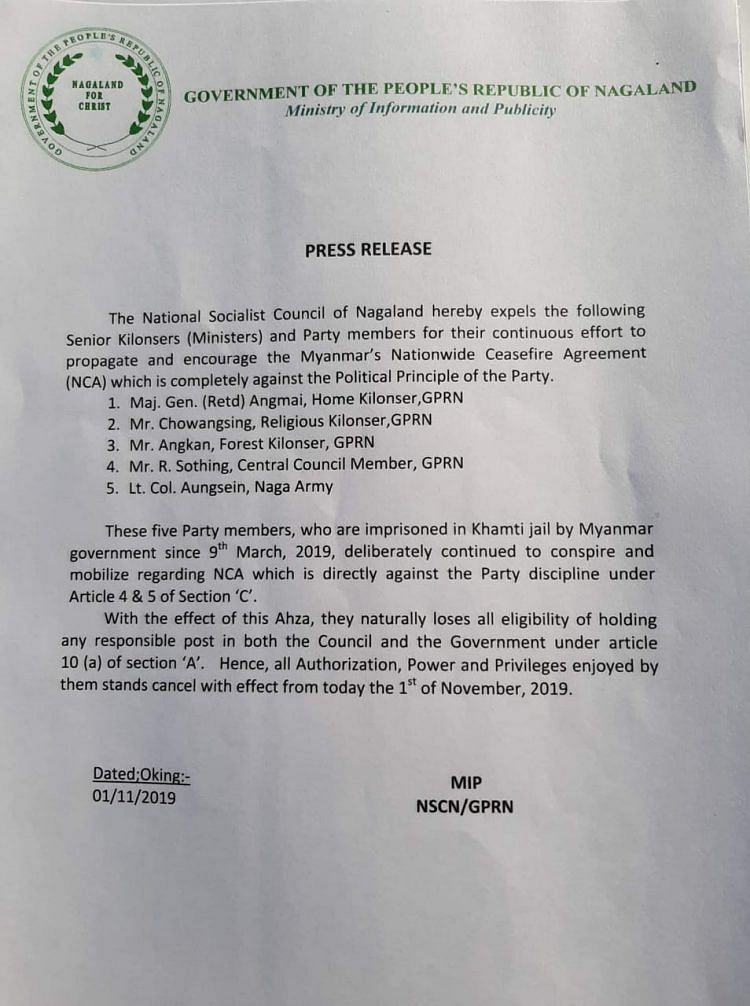 The press release issued by the NSCN/GPRN on November 1
