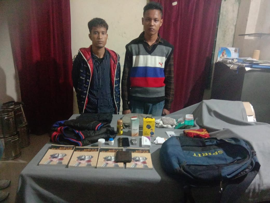 Assam: 2 ULFA-I rebels held in Jorhat ahead of 'protest day' today