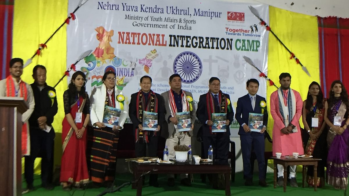 National Integration Camp being held in Manipur's Ukhrul district