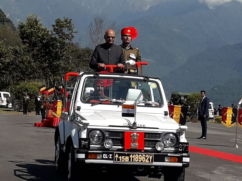 President Ram Nath Kovind arrives in Gangtok on 2-day visit