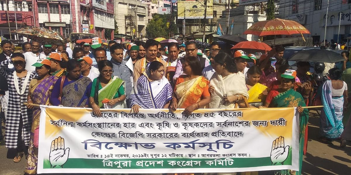 Senior leaders of the TPCC, accompanied by AICC secretary Bhupen Borah, took part in the protest rally in Agartala