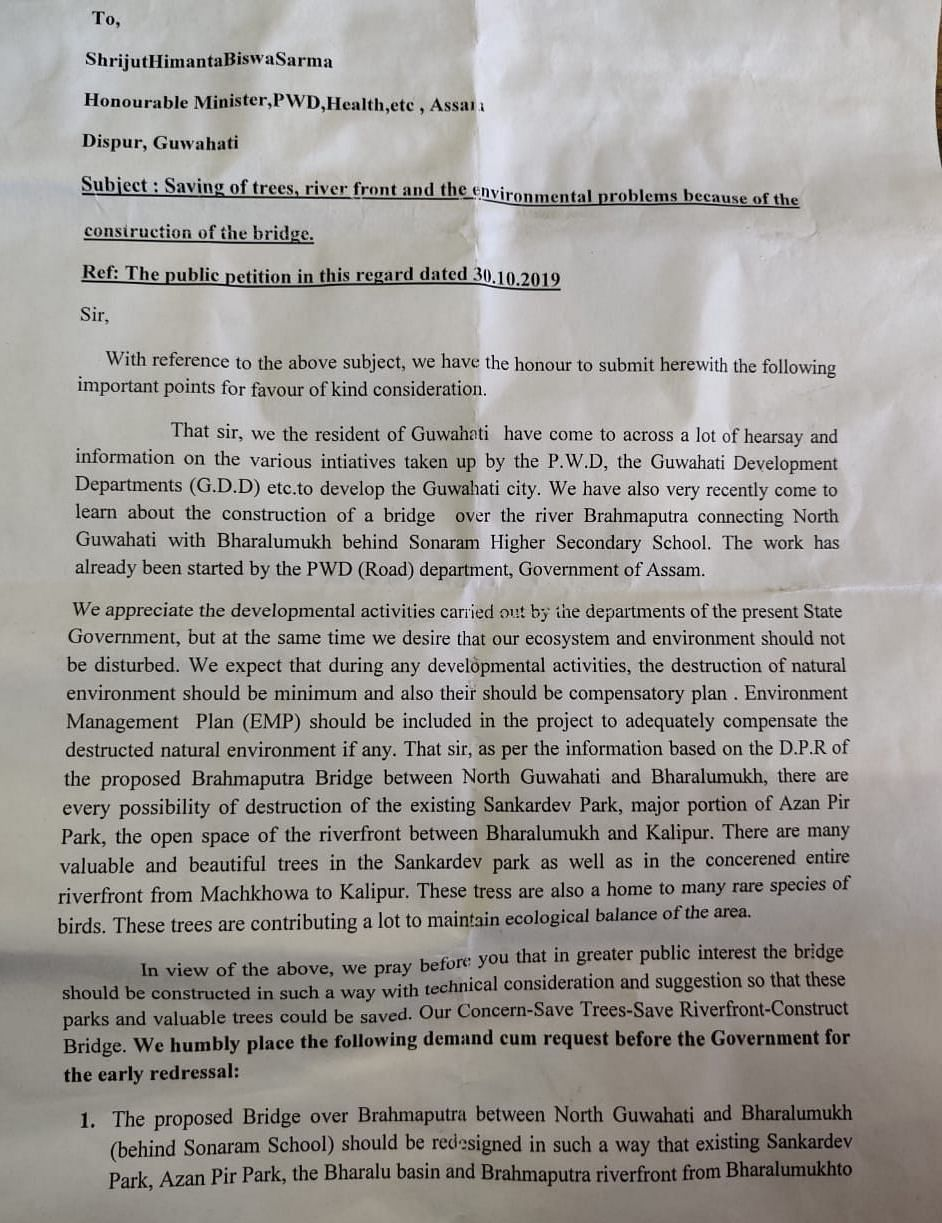 Copy of the memorandum addressed to Assam PWD minister Himanta Biswa Sarma