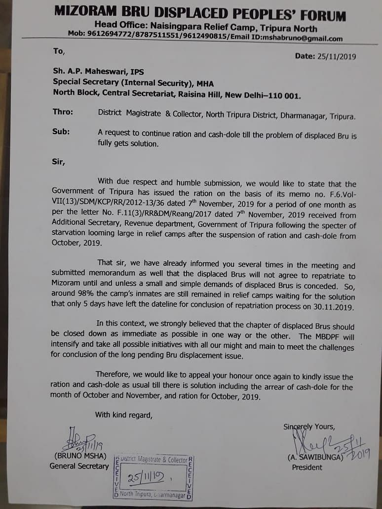 The memorandum forwarded by MBDPF to the MHA on Monday