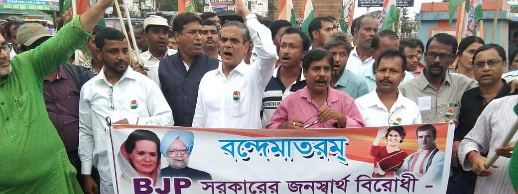 A protest rally held in Dharmanagar on November 11
