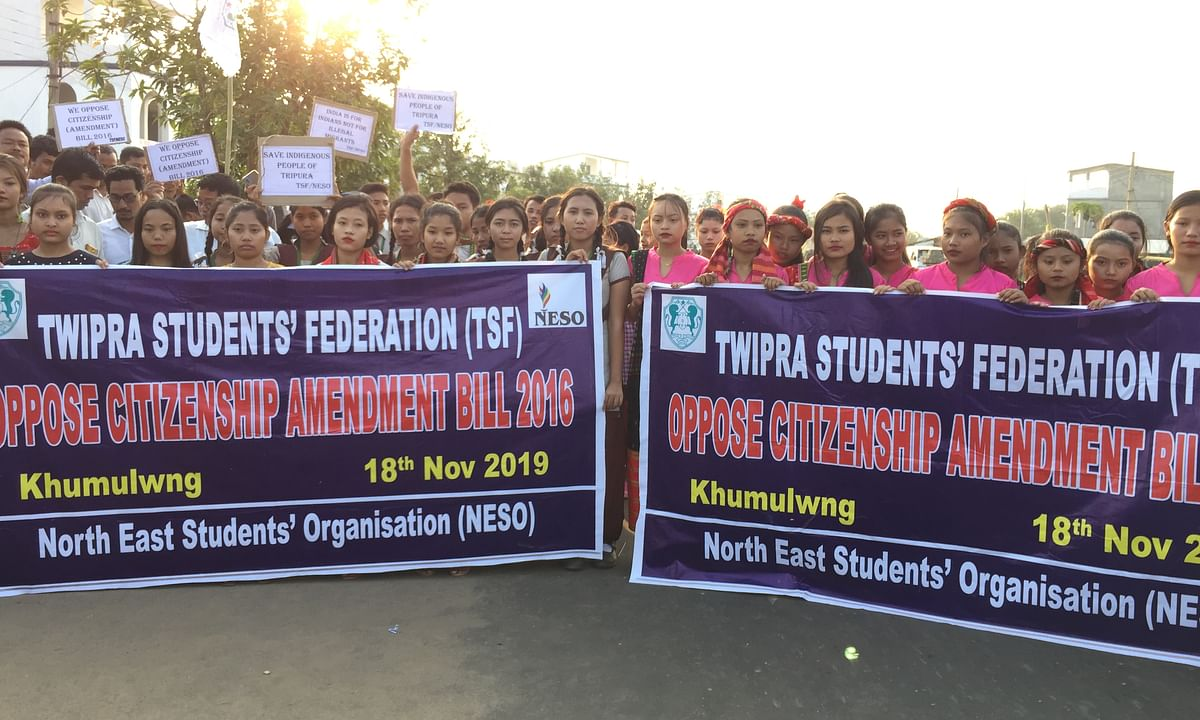 Twipra Students' Federation holds rally opposing Citizenship Bill