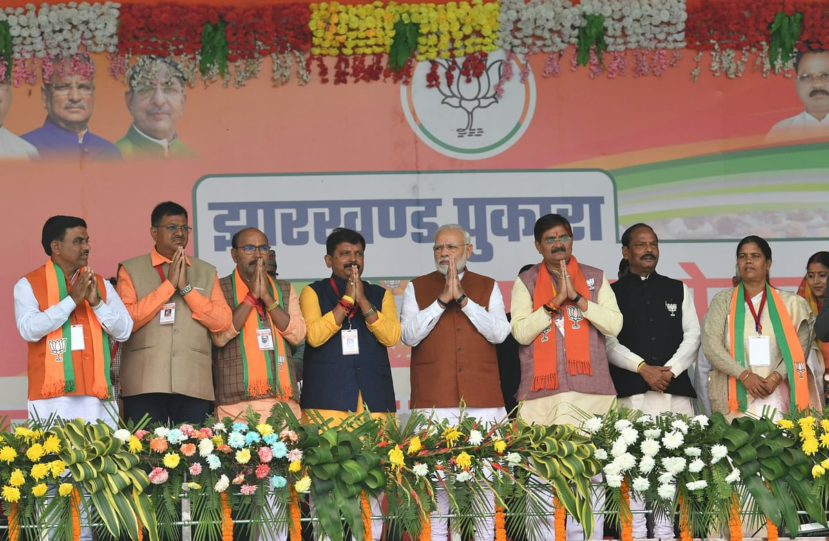 Prime Minister Narendra Modi addressing an election rally