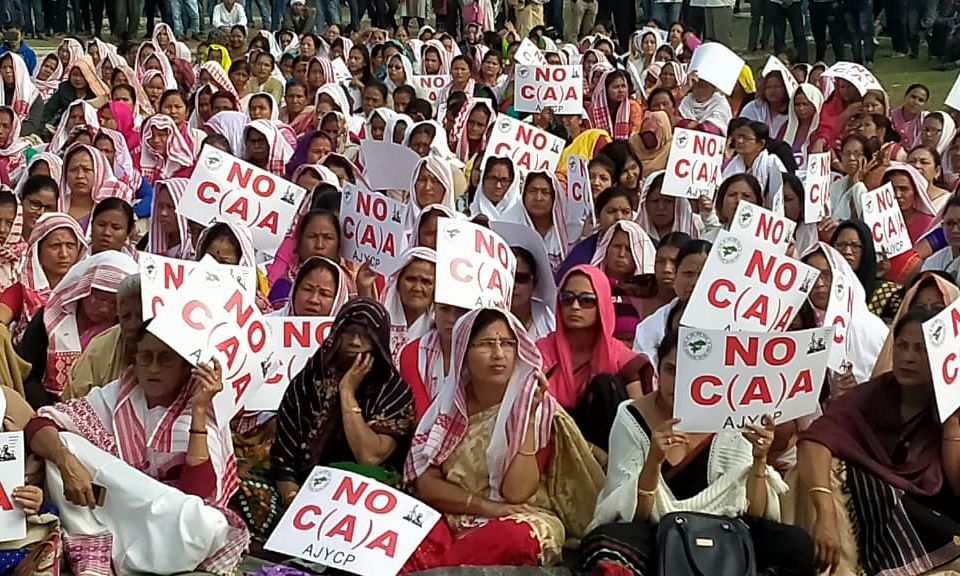 Assam: Anti-CAA protests on, thousands gather in Tinsukia again