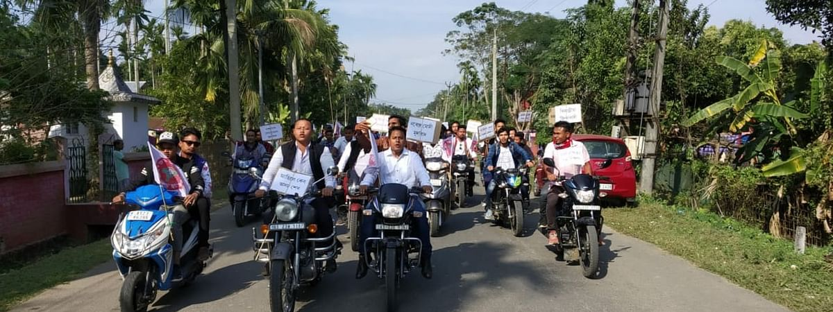 A motorcycle rally being taken out by AASU's Makum unit in Tinsukia to protest against CAB on Monday