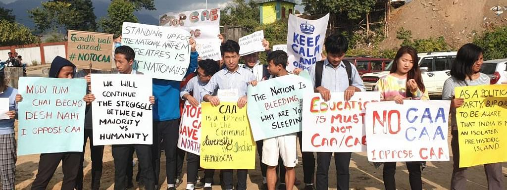 Calling the amended citizenship law 'divisive' and 'unconstitutional', the Mizoram University Students' Council on Wednesday also urged the Centre to scrap it