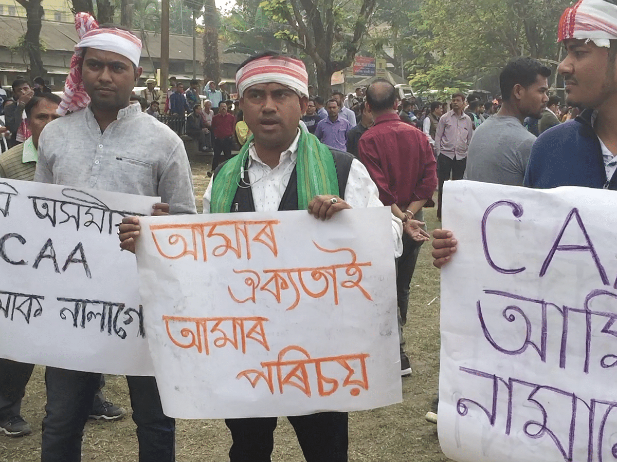 CAA protests continue; curfew completely lifted in Guwahati | LIVE