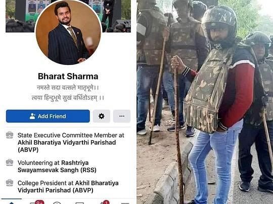 Man thrashing Jamia students in viral pic a 'cop', not ABVP member