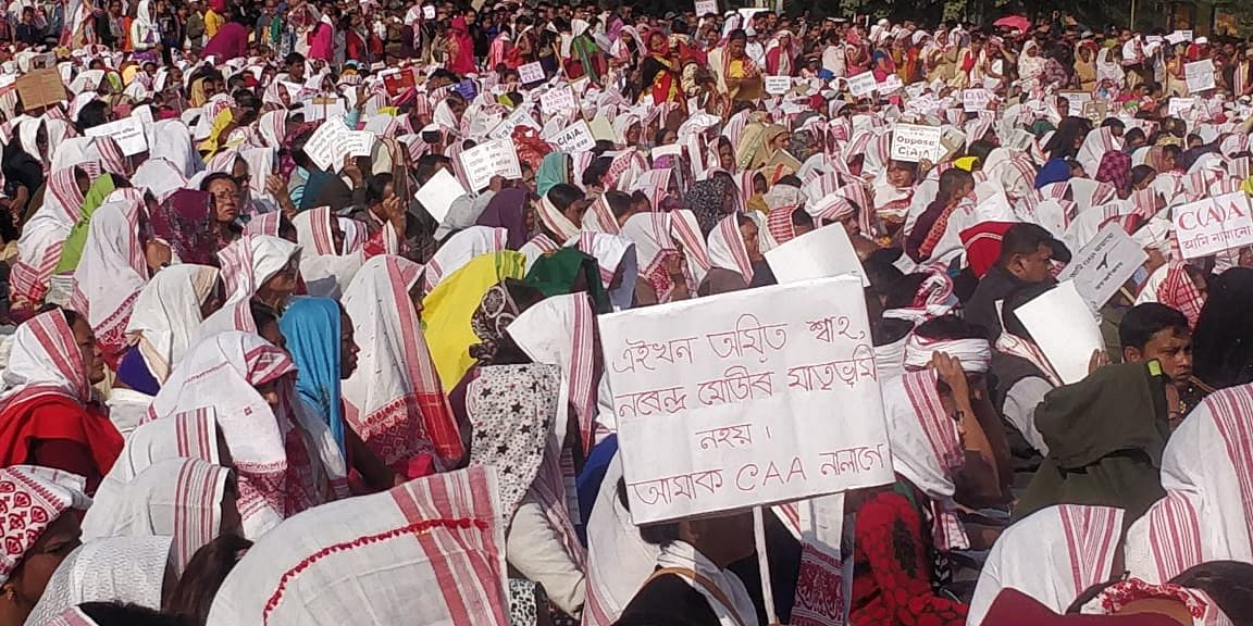 More than 70,000 protestors gathered at the historic Chowkidingee field, Dibrugarh