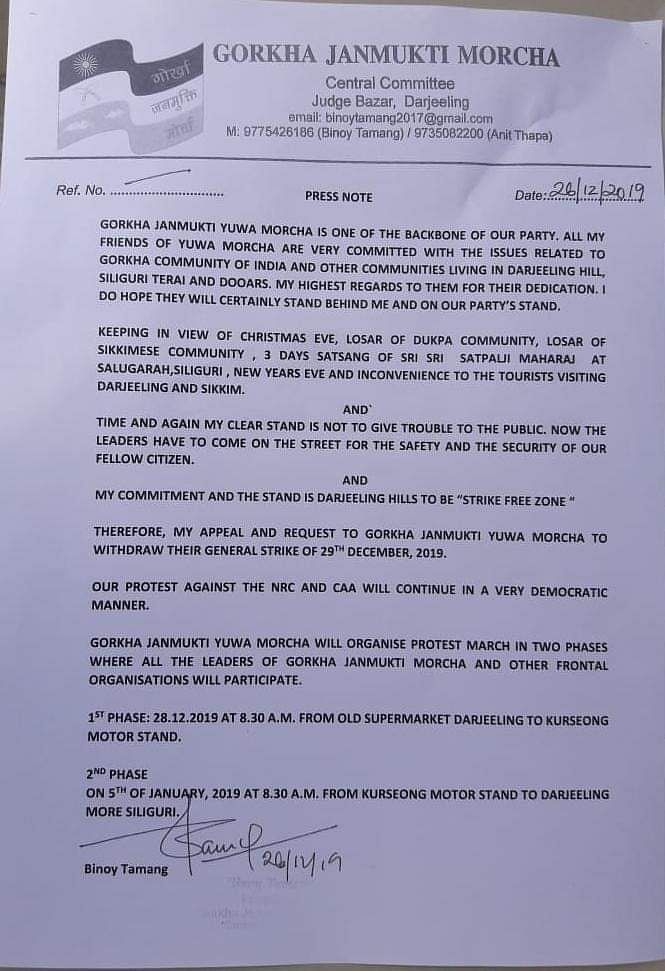 Copy of the press note issued by Gorkha Janmukti Morcha on Thursday
