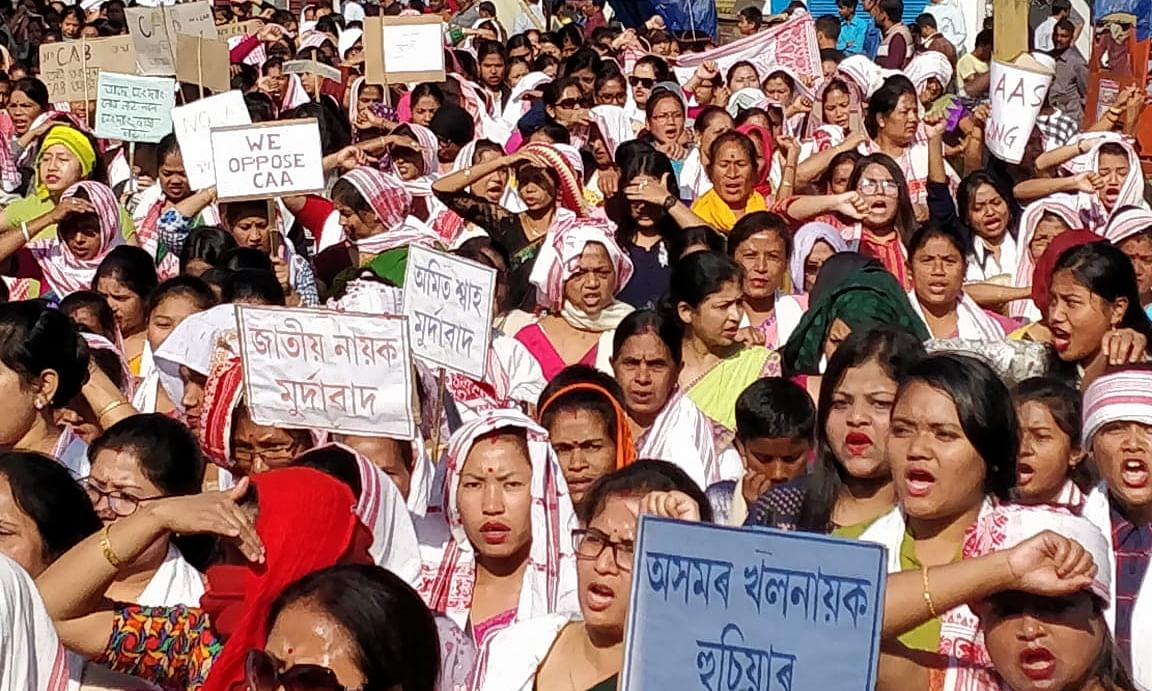 CAA stir: No end to rallies in Tinsukia, over 20,000 hit streets
