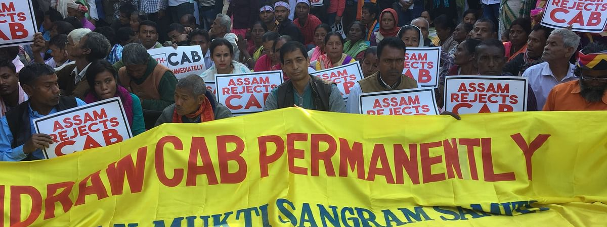 Members of KMSS and other organisations taking part in a mass sit-in demonstration against CAB in Guwahati earlier last week