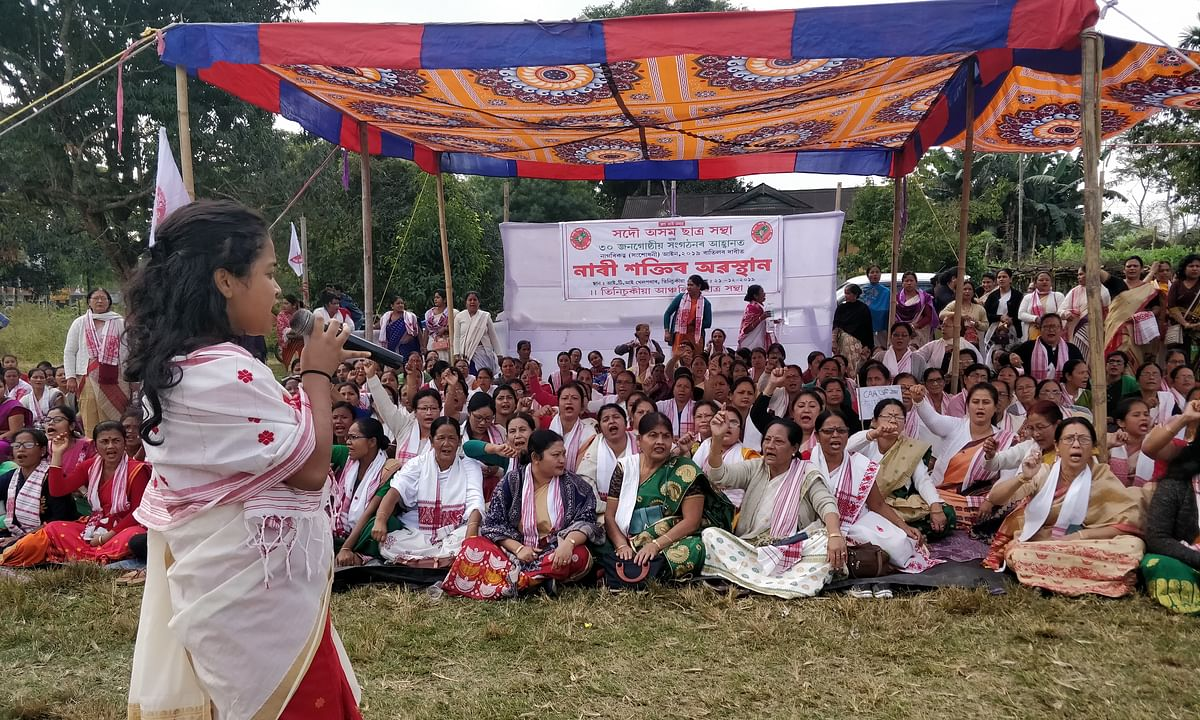 Assam: Women power in full force at rally against CAA in Tinsukia