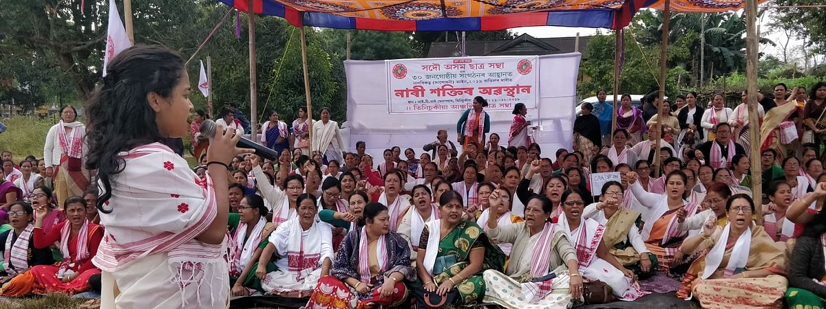 Women protesting at ITI field in Tinsukia on Thursday