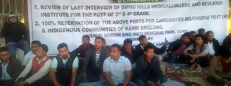 Members of Karbi Students' Association (KSA) take part in an indefinite sit-in demonstration at Semson Sing Engti Park in Diphu, Karbi Anglong