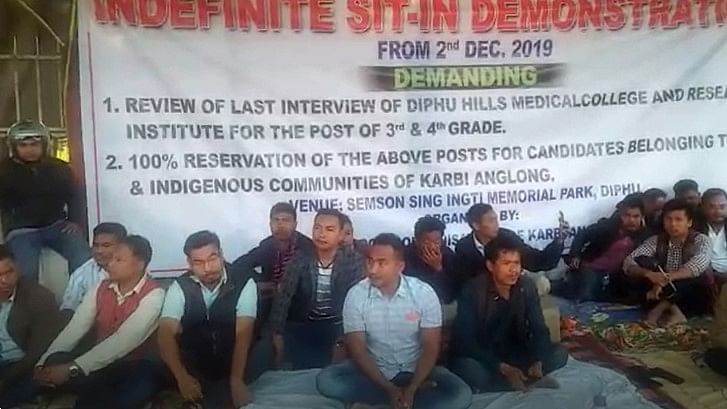 Assam: Demand for job quota in Diphu Medical College gains ground