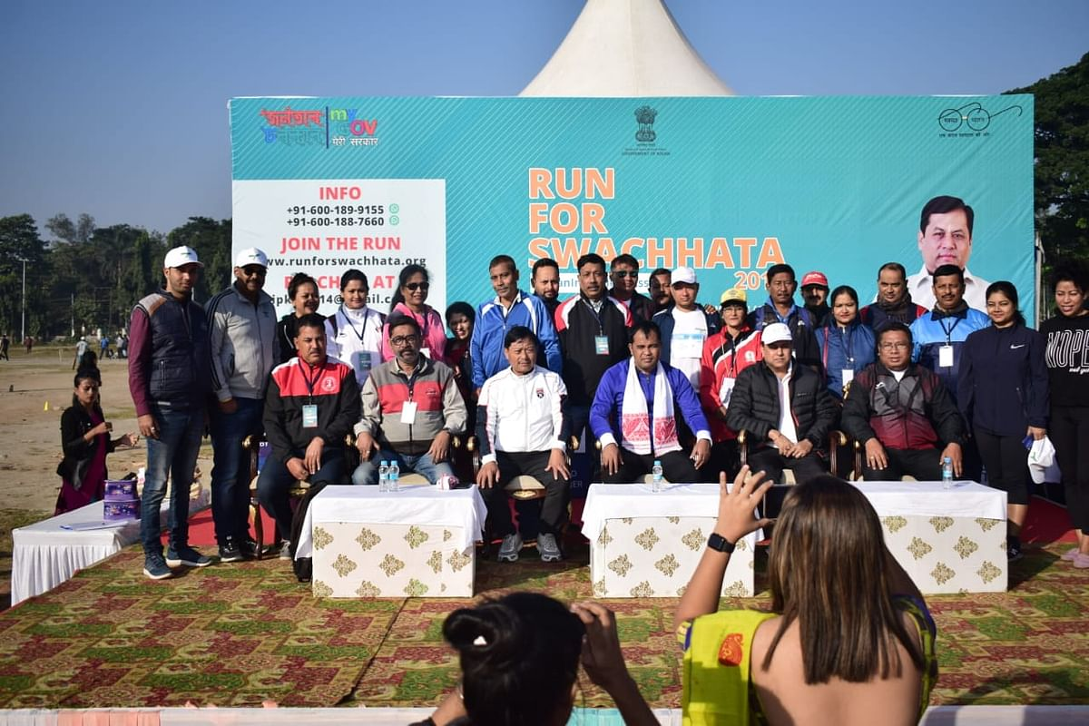 Various personalities attended the event at Khanapara veterinary field in Guwahati, Assam on Sunday