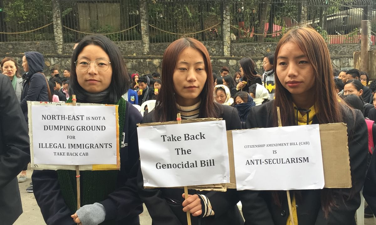 Protest against Citizenship Amendment Act in December last year