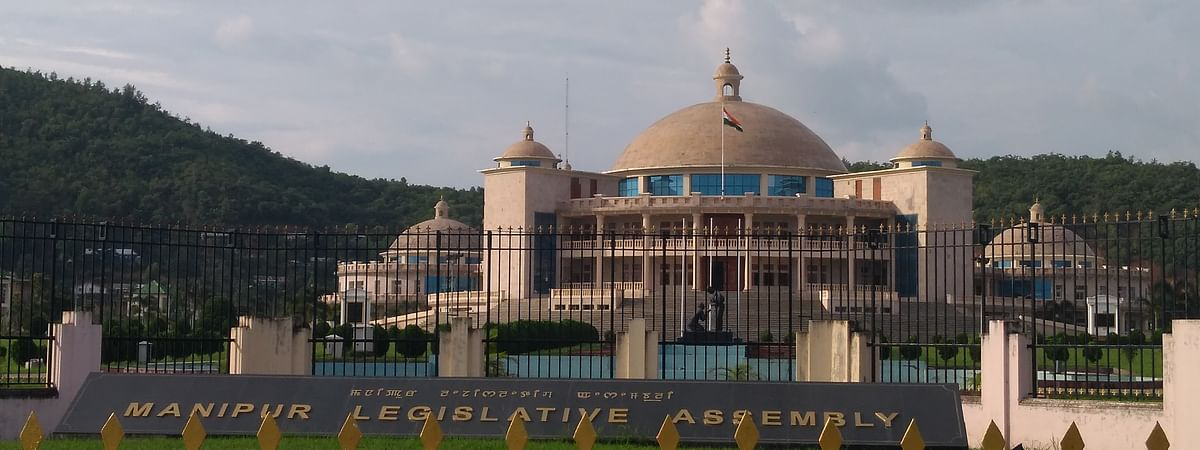 The 11th Manipur Legislative Assembly session will begin from December 18