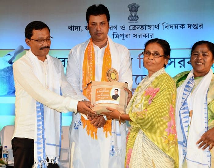 The Tripura Board of Secondary Education took the decision after a two-day-long meeting