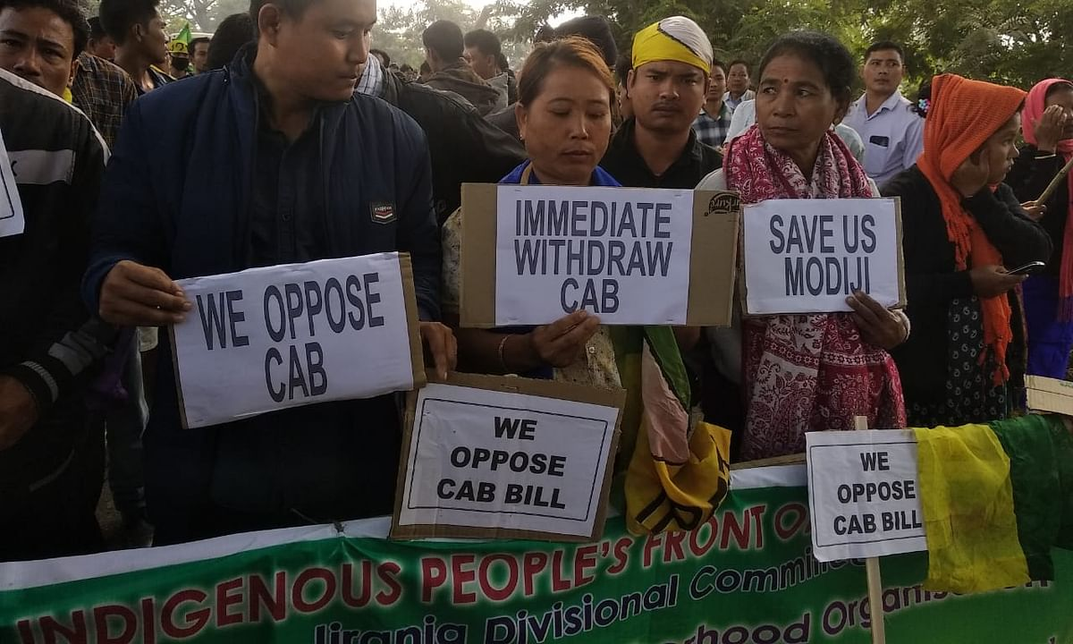 Supreme Court to hear pleas against CAA on Dec 18