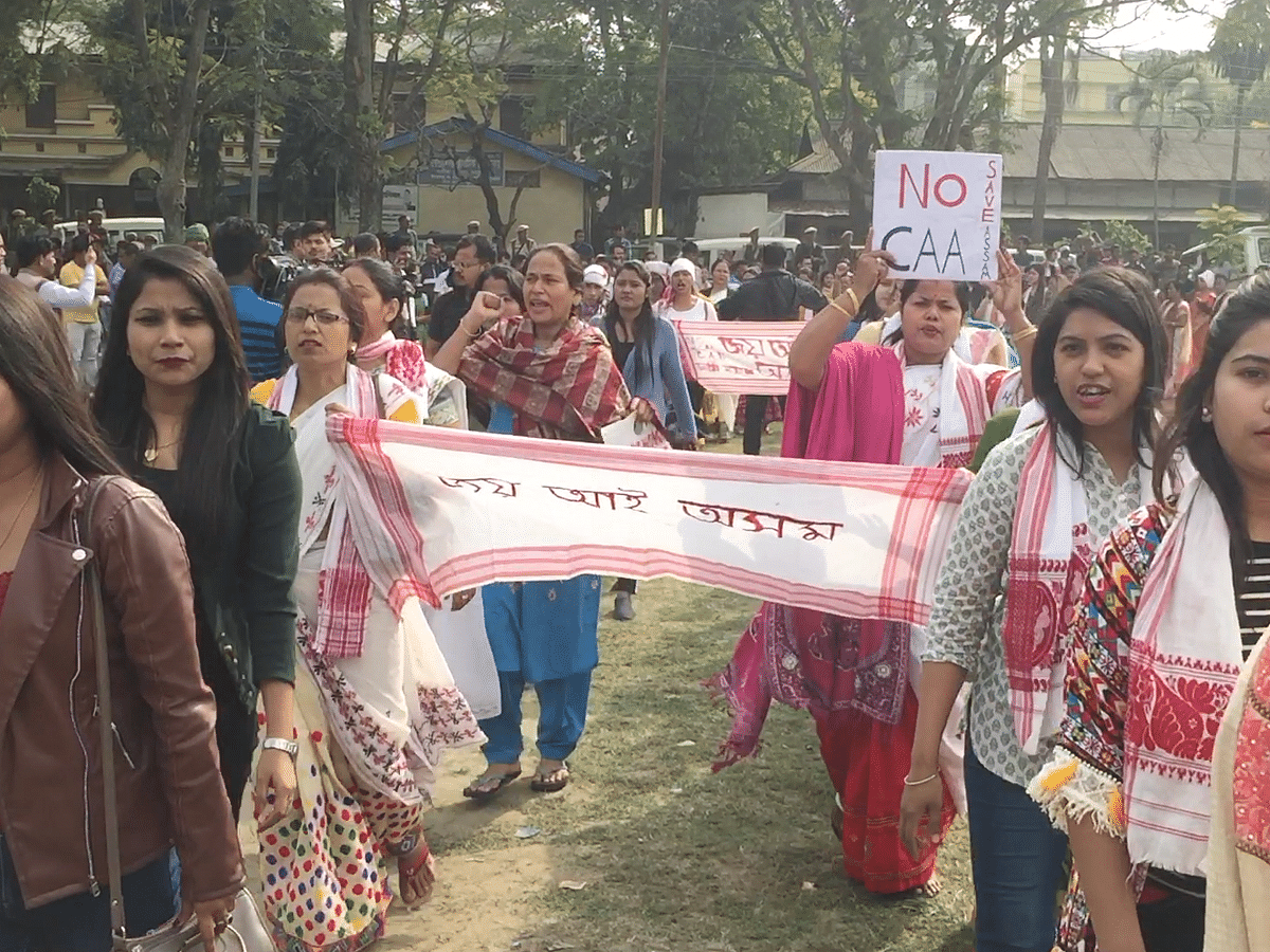 Assam CAA stir: Thousands participate in 'satyagraha' Day 1 | LIVE