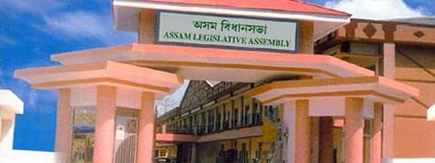 The special session of Assam Assembly will start at 9.30 am on January 13, 2019