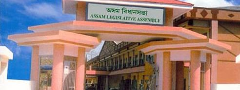 The Budget Session of Assam Assembly will take place from March 2-27