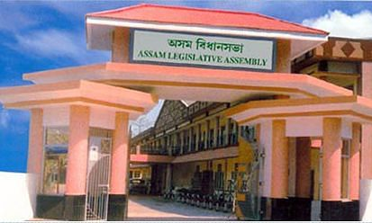 Assam: 4 house committees to submit reports during Budget session