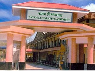 CAA row: Guv calls for special Assam assembly session on Jan 13